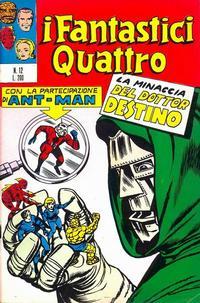 Cover Thumbnail for I Fantastici Quattro (Editoriale Corno, 1971 series) #12