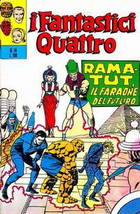 Cover Thumbnail for I Fantastici Quattro (Editoriale Corno, 1971 series) #14