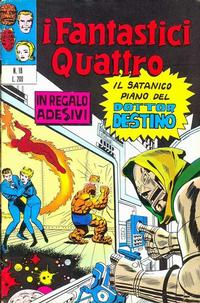Cover Thumbnail for I Fantastici Quattro (Editoriale Corno, 1971 series) #18