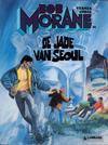 Cover for Bob Morane (Le Lombard, 1975 series) #26 - De jade van Seoul