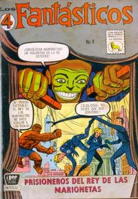 Cover Thumbnail for Los 4 Fantásticos (Editora de Periódicos La Prensa S.C.L., 1962 series) #8