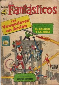 Cover Thumbnail for Los 4 Fantásticos (Editora de Periódicos La Prensa S.C.L., 1962 series) #37