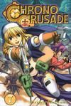 Cover for Chrono Crusade (Egmont, 2008 series) #7
