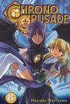 Cover for Chrono Crusade (Egmont, 2008 series) #8