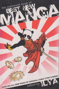 Cover Thumbnail for The Mammoth Book of Best New Manga (Carroll & Graf, 2006 series) #[nn]