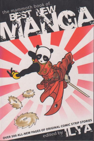 Cover for The Mammoth Book of Best New Manga (Carroll & Graf, 2006 series) #[nn]