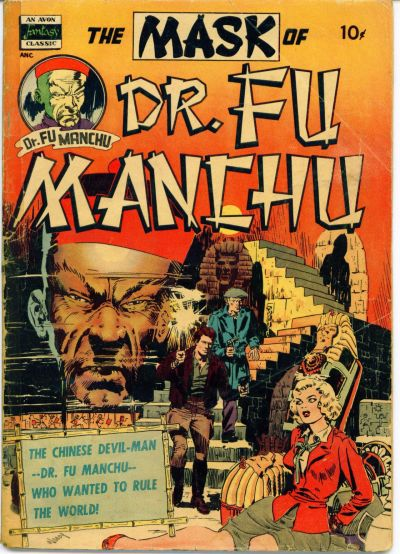 Cover for Mask of Dr. Fu Manchu (Superior Publishers Limited, 1951 series) #1