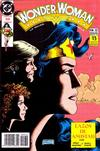 Cover for Wonder Woman (Zinco, 1988 series) #32