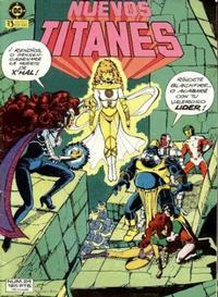 Cover Thumbnail for Nuevos Titanes (Zinco, 1984 series) #24