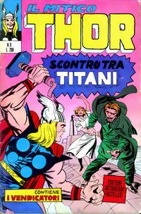 Cover Thumbnail for Il Mitico Thor (Editoriale Corno, 1971 series) #8