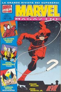 Cover Thumbnail for Marvel Magazine (Marvel Italia, 1994 series) #1