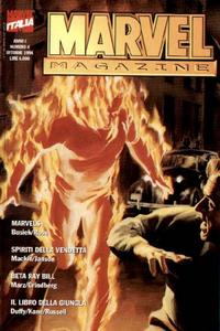 Cover Thumbnail for Marvel Magazine (Marvel Italia, 1994 series) #4