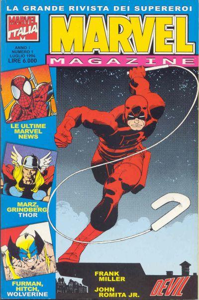 Cover for Marvel Magazine (Marvel Italia, 1994 series) #1
