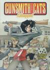 Cover for Gunsmith Cats (Dark Horse, 1996 series) #7 - Kidnapped
