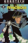 Cover for Robotech: Return to Macross (Academy Comics Ltd., 1994 series) #17