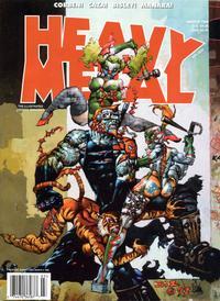 Cover Thumbnail for Heavy Metal Magazine (Heavy Metal, 1977 series) #v23#1