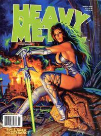 Cover Thumbnail for Heavy Metal Magazine (Heavy Metal, 1977 series) #v24#1