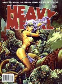 Cover Thumbnail for Heavy Metal Magazine (Metal Mammoth, Inc., 1992 series) #v24#2