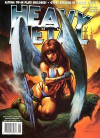 Cover Thumbnail for Heavy Metal Magazine (Metal Mammoth, Inc., 1992 series) #v25#4