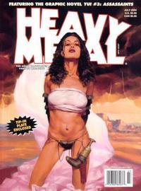 Cover Thumbnail for Heavy Metal Magazine (Metal Mammoth, Inc., 1992 series) #v28#3