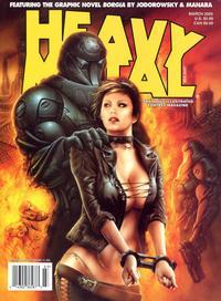 Cover Thumbnail for Heavy Metal Magazine (Heavy Metal, 1977 series) #v29#1