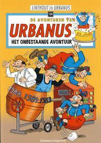 Cover Thumbnail for De avonturen van Urbanus (Standaard Uitgeverij, 1996 series) #131 - Het onbestaande avontuur