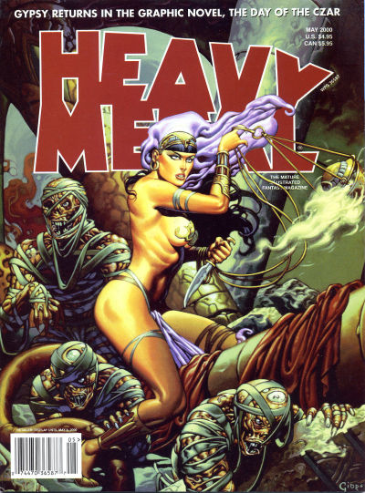 Cover for Heavy Metal Magazine (Heavy Metal, 1977 series) #v24#2