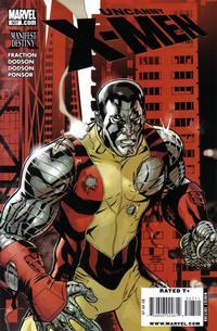 Cover Thumbnail for The Uncanny X-Men (Marvel, 1981 series) #507 [Dodson Cover]