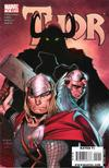 Cover for Thor (Marvel, 2007 series) #12
