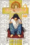Cover for Death Note (Hjemmet / Egmont, 2008 series) #2
