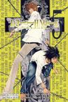 Cover for Death Note (Hjemmet / Egmont, 2008 series) #5