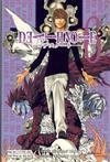 Cover for Death Note (Hjemmet / Egmont, 2008 series) #6