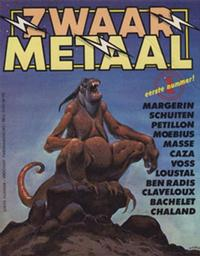 Cover Thumbnail for Zwaar Metaal (CentriPress, 1982 series) #1