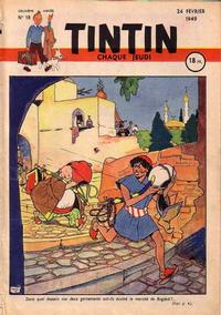 Cover Thumbnail for Journal de Tintin (Dargaud éditions, 1948 series) #18
