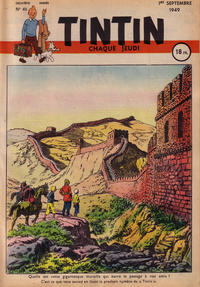 Cover Thumbnail for Journal de Tintin (Dargaud éditions, 1948 series) #45