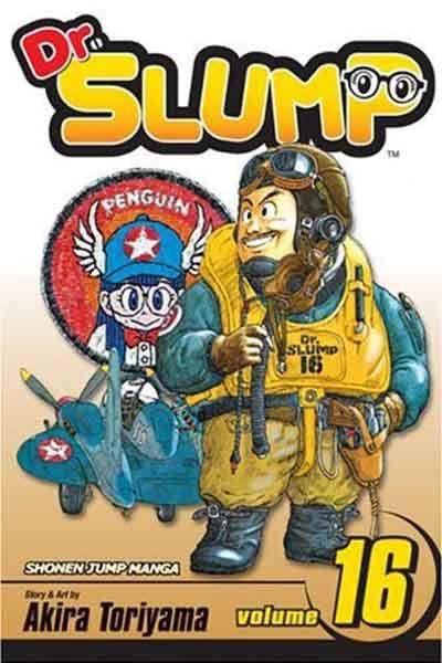Cover for Dr. Slump (Viz, 2005 series) #16