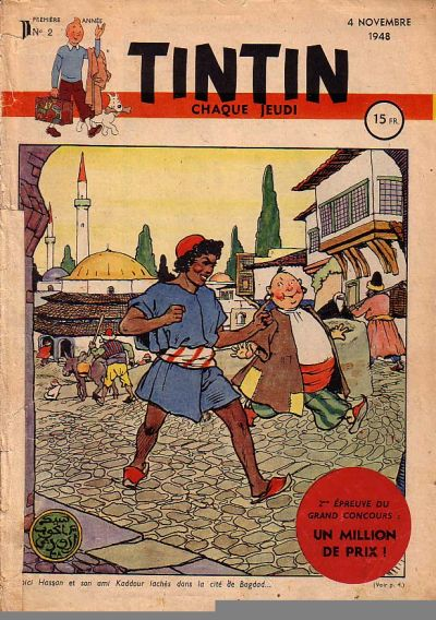 Cover for Journal de Tintin (Dargaud éditions, 1948 series) #2