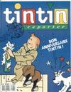 Cover for Tintin Reporter (Dargaud éditions, 1988 series) #5