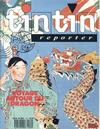 Cover for Tintin Reporter (Dargaud éditions, 1988 series) #10