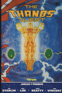 Cover Thumbnail for Colección Prestigio (Planeta DeAgostini, 1989 series) #38