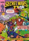 Cover for Secret Wars (Planeta DeAgostini, 1985 series) #29