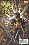Cover for The Immortal Iron Fist (Marvel, 2007 series) #24