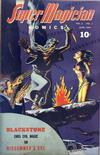 Cover for Super-Magician Comics (Street and Smith, 1941 series) #v3#2