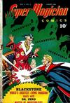 Cover for Super-Magician Comics (Street and Smith, 1941 series) #v4#4