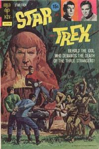 Cover Thumbnail for Star Trek (Western, 1967 series) #17