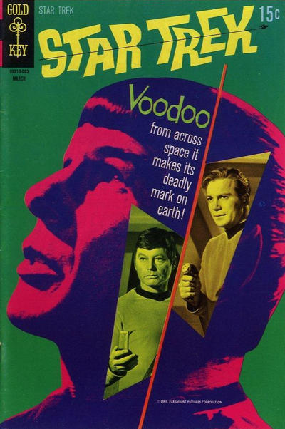 Cover for Star Trek (Western, 1967 series) #7