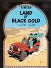 Cover for The Adventures of Tintin (Little, Brown, 1974 series) #[5] - Land of Black Gold