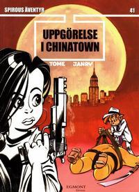Cover Thumbnail for Spirous äventyr (Egmont, 2004 series) #41 - Uppgörelse i Chinatown