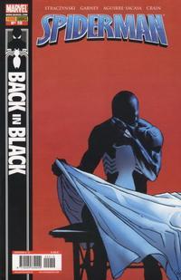 Cover Thumbnail for Spiderman (Panini España, 2006 series) #19