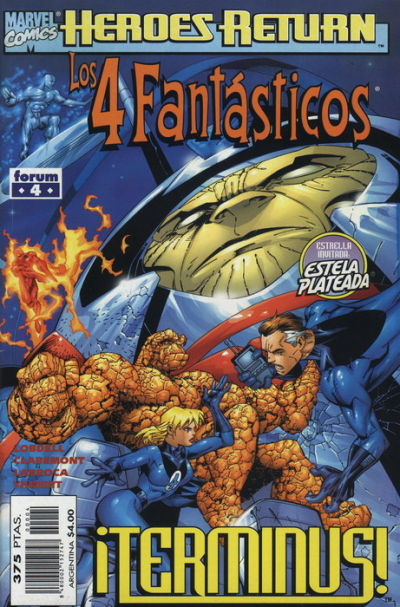 Cover for Los 4 Fantásticos (Planeta DeAgostini, 1998 series) #4